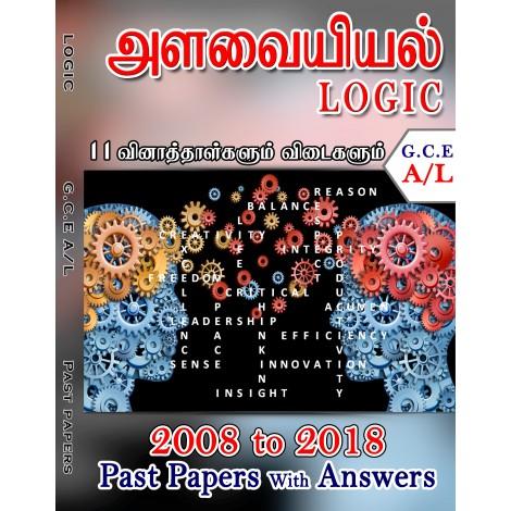 A Level Past Paper Alavaiyiyal (Logic) : 2008-2018
