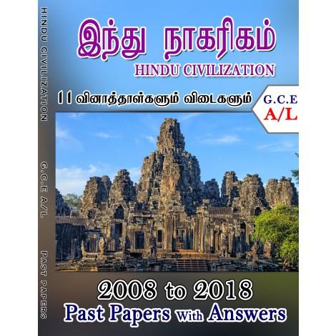 A Level Past Paper Hindu Kalaacharam : 2008-2018