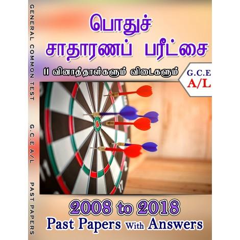 A Level Past Paper Pothu Satharana Pareetchai : 2008 - 2018