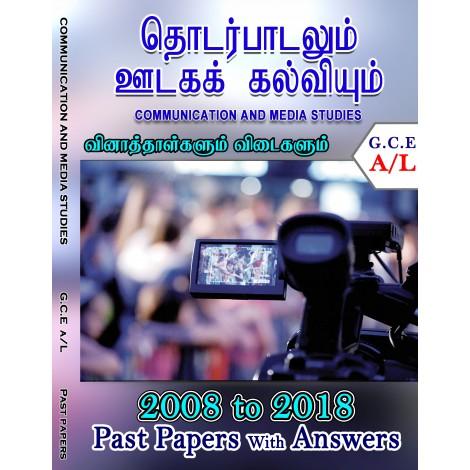 A Level Past Paper Thodarpadalum Udaga Kartgaium (comm. & Media st.) : 2010 - 2018