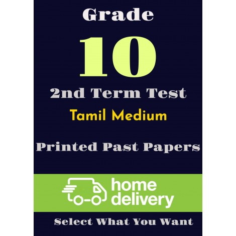 Grade 10 - 2nd Term Past Papers - Tamil (printed)
