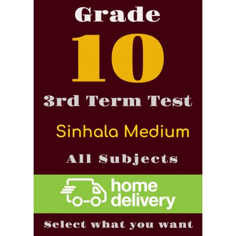 Grade 10 - 3rd Term Past Papers - Sinhala (printed)