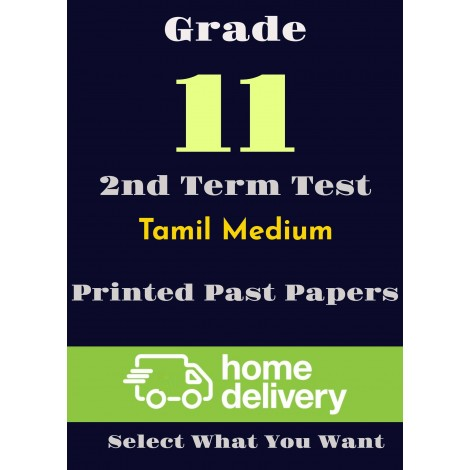 Grade 11 - 2nd Term Past Papers - Tamil (printed)