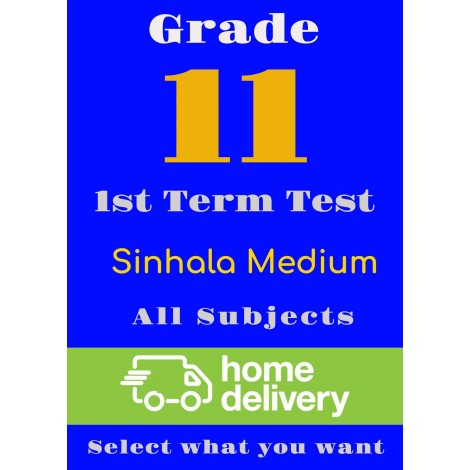 Grade 11 - 1st Term Past Papers - Sinhala(printed)