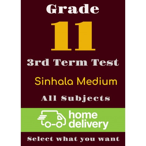 Grade 11 - 3rd Term Past Papers - Sinhala (printed)