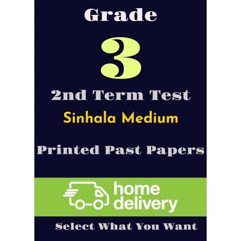 Grade 3 - 2nd Term Past Papers - Sinhala(printed)