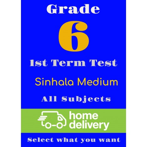Grade 6 - 1st Term Past Papers - Sinhala (printed)