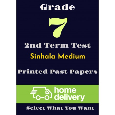 Grade 7 - 2nd Term Past Papers - Sinhala (printed)