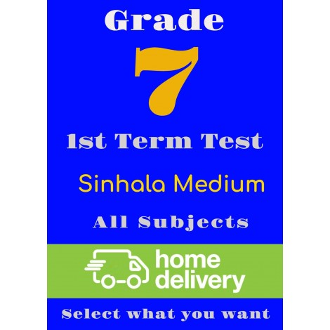 Grade 7 - 1st Term Past Papers - Sinhala (printed)
