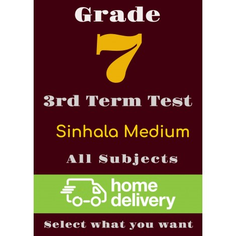 Grade 7 - 3rd Term Past Papers - Sinhala (printed)