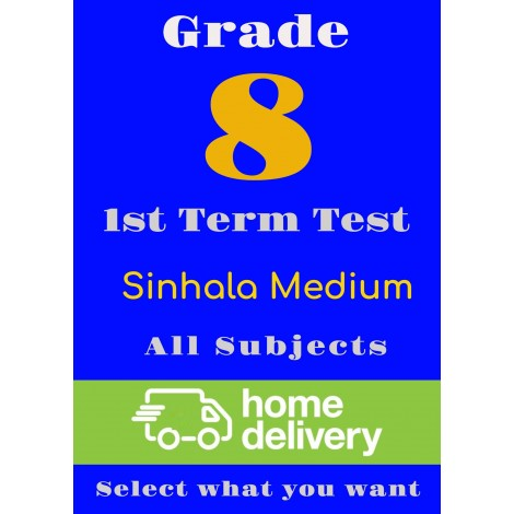 Grade 8 - 1st Term Past Papers - Sinhala (printed)