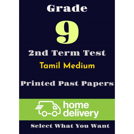 Grade 9 - 2nd Term Past Papers - Tamil (printed)