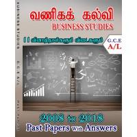 A Level Past Paper Vanikakkalvi (Business Studies) : 2008 - 2018