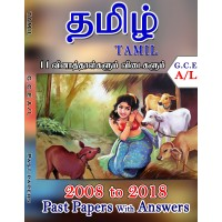 A Level Past Paper with Answers Tamil : 2008 - 2018
