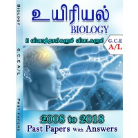 A Level Past Paper Uyiriyal (Biology) : 2008 - 2018