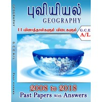 A Level Past Paper Puviyiyal (Geography) : 2008 - 2018