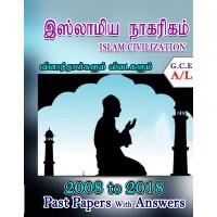 A Level Past Paper Islamiya Nagaregam (Islamic Civilization) : 2008 - 2018