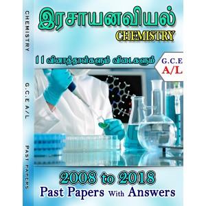 A Level Past Paper Irasayanaviyal (Chemistry) : 2008 - 2018