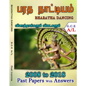 A Level Past Paper Bharatha Nattiyam (Bharatha Dancing) : 2008 - 2018