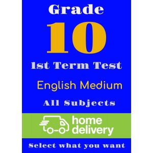 Grade 10 - 1st Term Past Papers - English (printed)