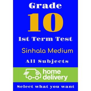 Grade 10 - 1st Term Past Papers - Sinhala(printed)