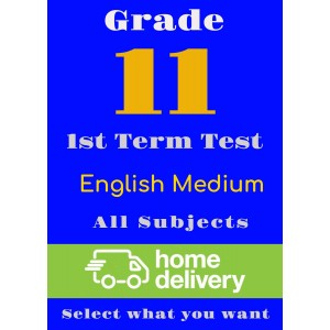 Grade 11 - 1st Term Past Papers - English (printed)