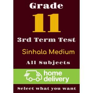 Grade 11 - 3rd Term Past Papers - Sinhala (printed)