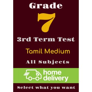 Grade 7 - 3rd Term Past Papers - Tamil (printed)