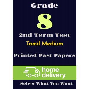 Grade 8 - 2nd Term Past Papers - Tamil (printed)