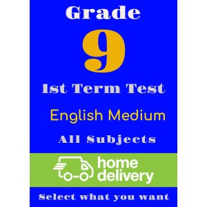 Grade 9 - 1st Term Past Papers - English (printed)