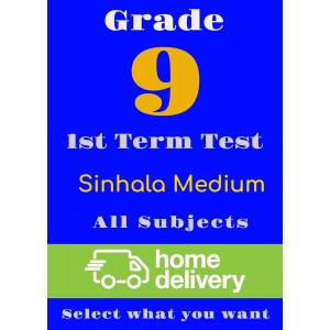 Grade 9 - 1st Term Past Papers - Sinhala (printed)