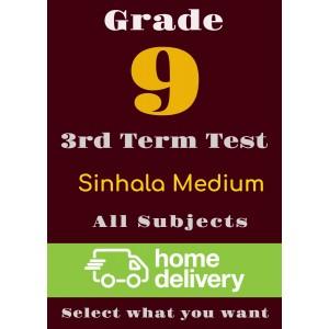 Grade 9 - 3rd Term Past Papers - Sinhala (printed)