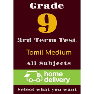 Grade 9 - 3rd Term Past Papers - Tamil (printed)